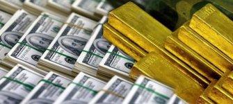 Merkez Bankası'nın Toplam Rezervleri 3,6 Milyar Dolar Arttı